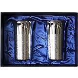 お中元 結婚祝い 人気 高級銀製 ビール タンブラー Lサイズ ペアギフト 200ml×2本 王室御用達 酒器 布貼り箱入り ギフト 誕生日 退職祝い