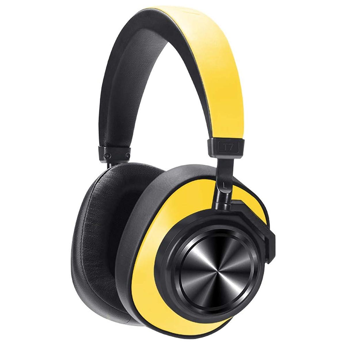 時折保証方程式ブルートゥースヘッドフォン、ヘッドマウントブルートゥースヘッドセットアクティブノイズキャンセリングワイヤレスヘッドセット顔認識と電話および音楽,イエロー