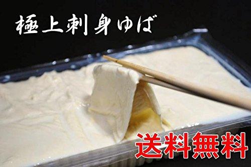 とろゆば(刺身ゆば)業務用500g×16パック入り【湯葉・麩・豆腐】