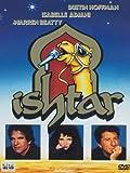 Ishtar (Dvd)