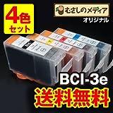 むさしのメディア Canon(キヤノン) BCI-3E/4MP (4色セット) 互換インクカートリッジ