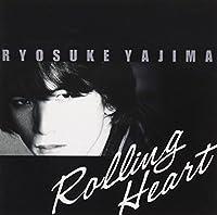 Rolling Heart