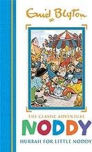 Hurrah for Little Noddy: Book 2 (Noddy Classic Storybooks)