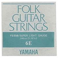 YAMAHA FS556 アコースティックギター用 バラ弦 6弦×6本