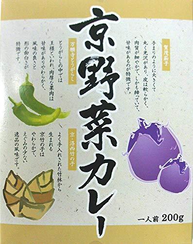 【全国送料無料】 京野菜カレー(箱入) ≪代引不可≫≪他の商品と混載不可≫