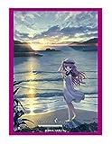 ブシロードスリーブコレクション ハイグレード Vol.2427 Summer Pockets REFLECTION BLUE『加藤うみ』