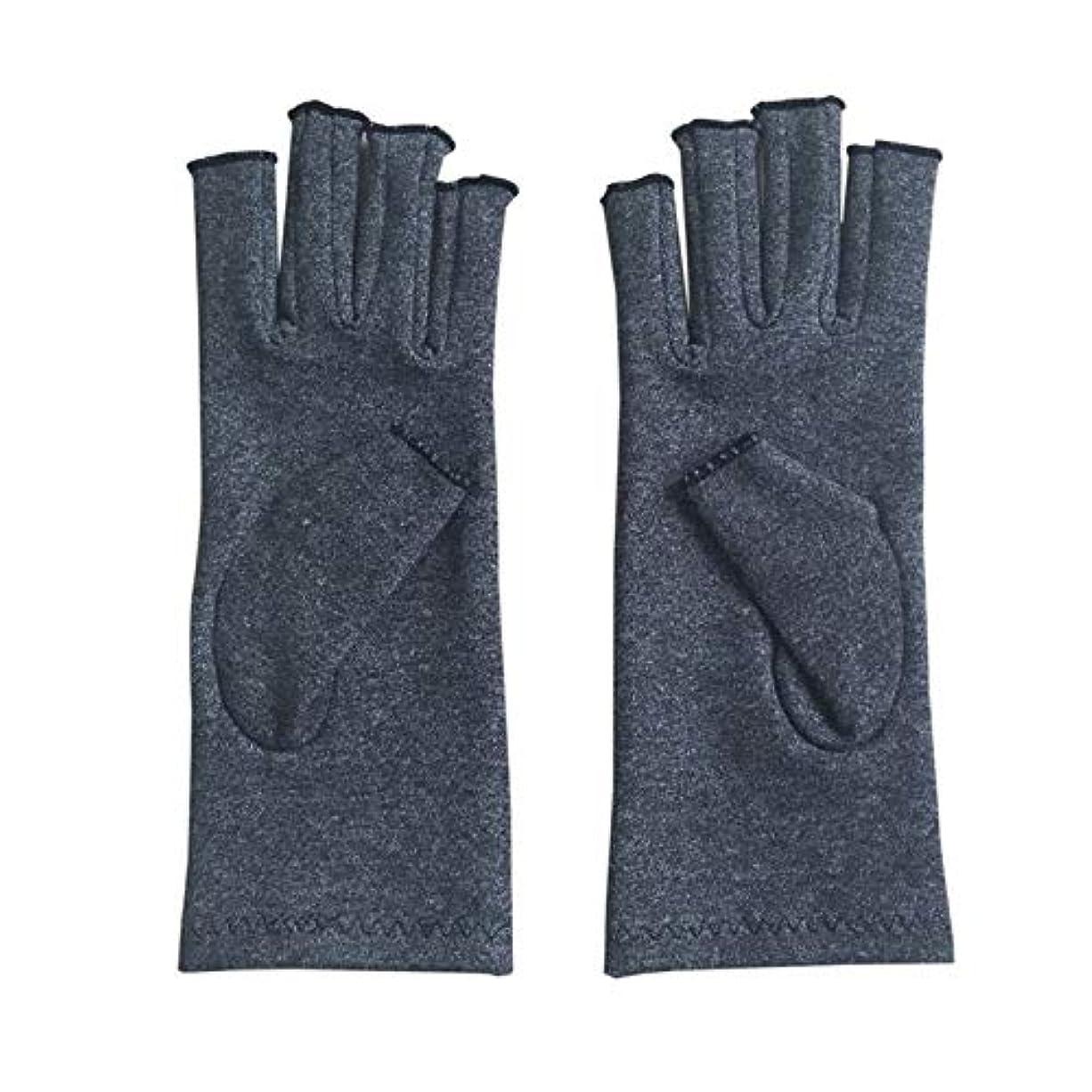 つかの間注釈ジュニアペア/セット快適な男性女性療法圧縮手袋無地通気性関節炎関節痛緩和手袋 - グレーM