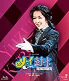 MASTERPIECE COLLECTION【Blu-ray版】星組東京特別公演 バウ・ミュージカル 『メイちゃんの執事-私の命に代えてお守りしますー』