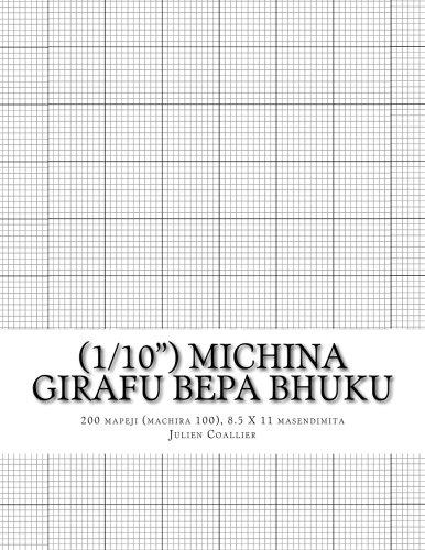 (1/10') Michina Girafu Bepa Bhuku: 200 mapeji (machira 100), 8.5 X 11 masendimita