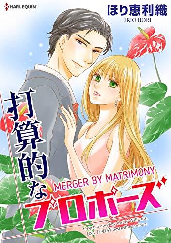 Merger By Matrimony: Harlequin comics (English Edition)