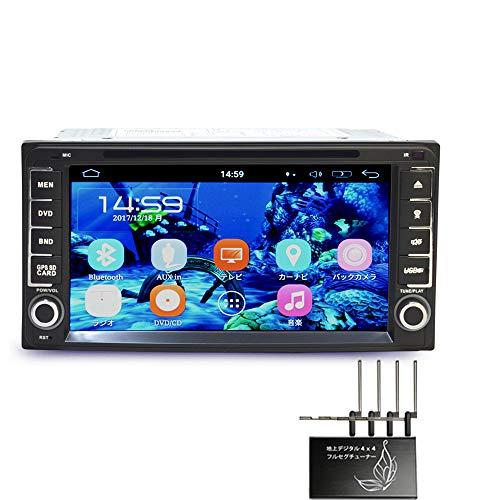 [D264] TOYOTA トヨタ ダイハツ専用モデル ワイドカーナビ 一 専用4x4地デジフルセグチューナーセット+7インチ Android9.0 DVDプレーヤー 地デジCPRM対応 VRモード再生 ラジオ SD Bluetooth内蔵 16G HDD WiFi アンドロイド,スマートフォン,iPhone無線接続可能 車載 dvd