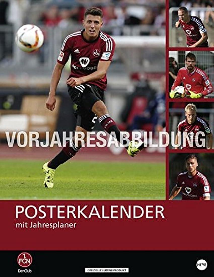 観客ビットフルーツ1. FC Nuernberg Posterkalender 2017: Jahresuebersicht 2016 mit Spielergeburtstagen