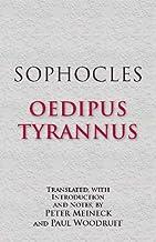 Oedipus Tyrannus (Hackett Classics)