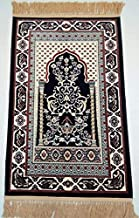 Premium Quality Prayer Carpet-Carpet Height 7mm