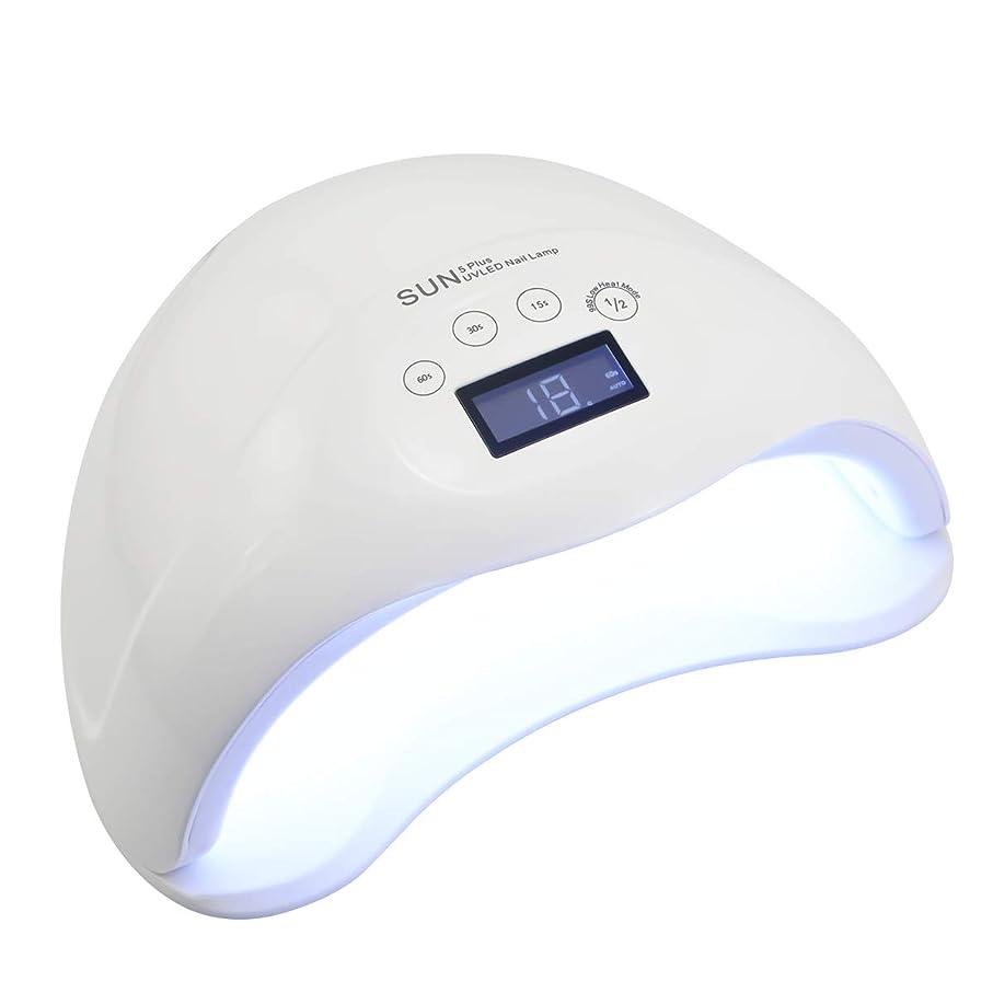直立財産ビザネイルドライヤー kawakawa 硬化ライト 48W UV/LEDライト 高速硬化 自動センサー マニキュア ジェルネイル用 4段階タイマー 赤外線検知(ホワイト) 日本語取扱説明書付き