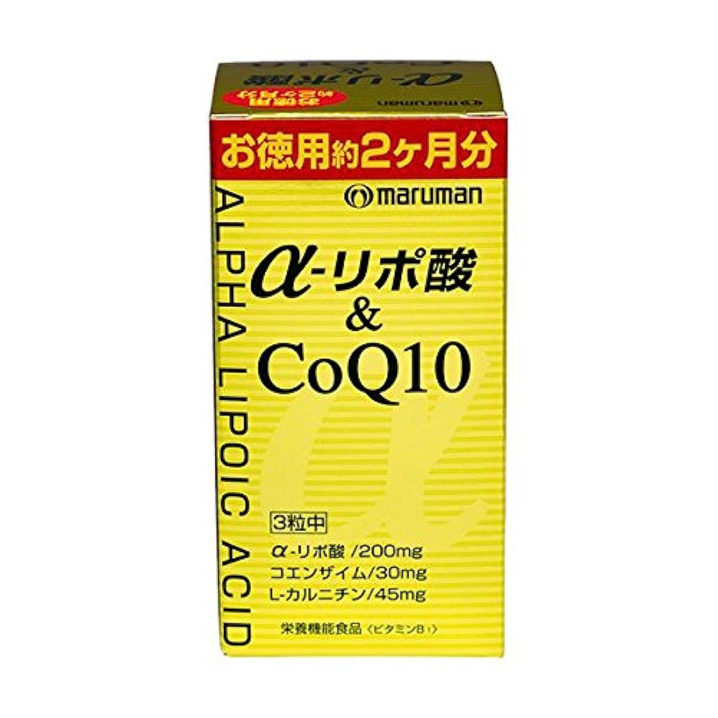ゲートウェイ怪物パパ<お得な2個パック>α‐リポ酸&CoQ10 180粒入り×2個
