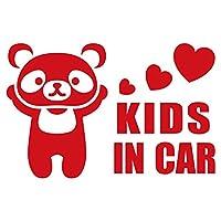 imoninn KIDS in car ステッカー 【シンプル版】 No.12 パンダさん (赤色)