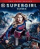 SUPERGIRL/スーパーガール〈サード・シーズン〉 前半セット[DVD]
