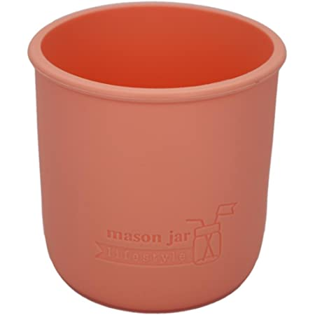 Regular Mouth Pint 16oz Silicone Sleeves/Jackets for Protecting Ball, Kerr, Canning Jars by Mason Jar Lifestyle (Light Coral, 2 Pack)