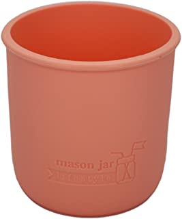 MJL Regular Mouth Pint Silicone Sleeve for Mason Jars (Light Coral, 2 Pack)