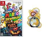 スーパーマリオ 3Dワールド フューリーワールド -Switch (【Amazon.co.jp限定】スマホリング 同梱)