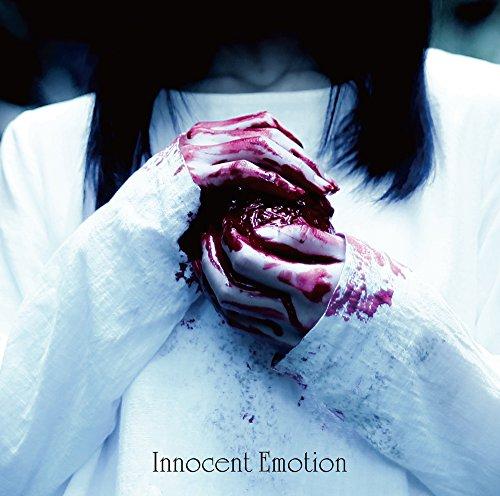 Innocent Emotion