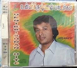 unnikrishnan hits tamil songs
