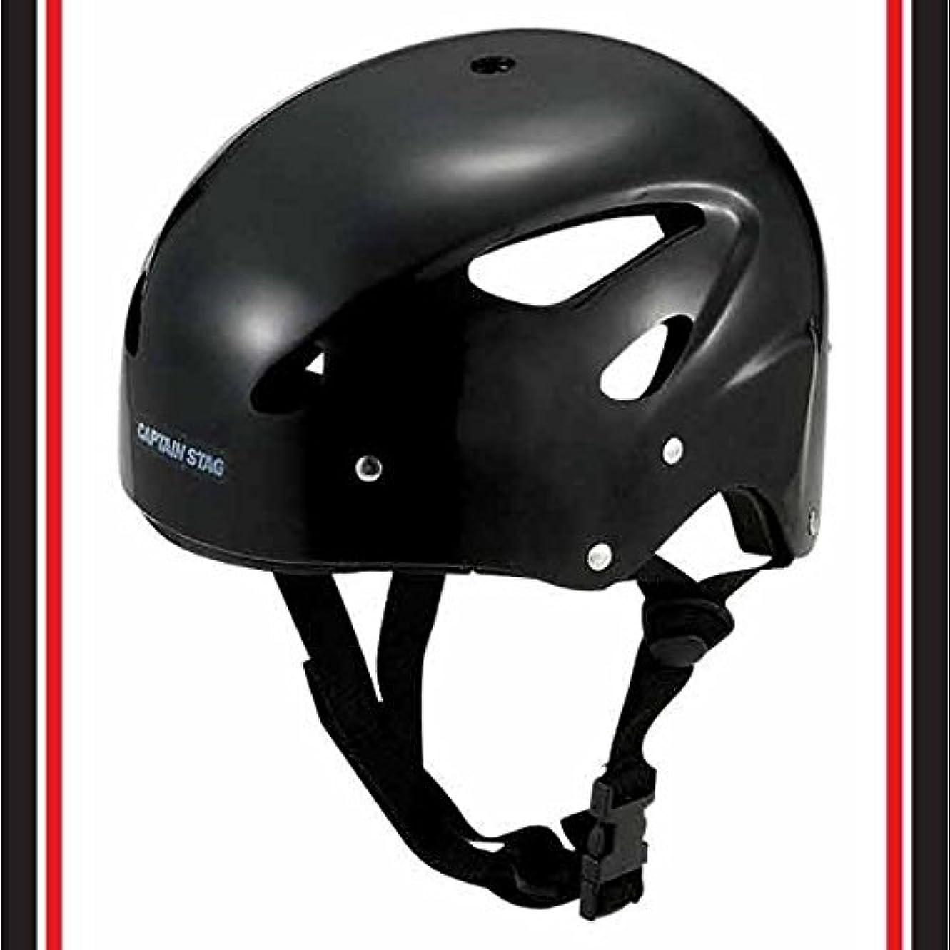 血まみれローラージェットキャプテンスタッグ(CAPTAIN STAG) スポーツ ヘルメット CS ブラックMC-3548