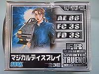 SEGA 頭文字D マジカルディズプレイ RX-7 FC3S