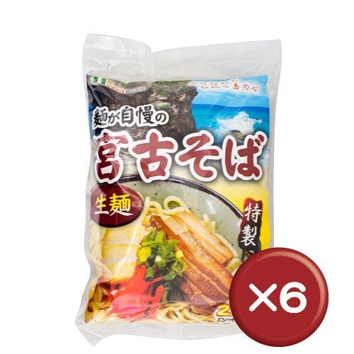 ひまわり総合食品 生宮古そば 2食袋 粉末スープ×6