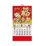 muxiLH 2021 Chinese Calendar W...