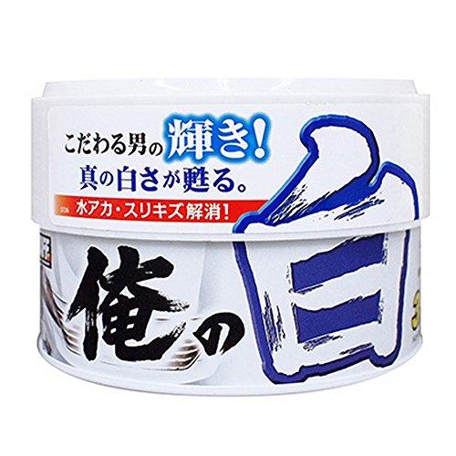 プロスタッフ 洗車用品 ワックス 俺の白 白専用ワックス 200g 丸缶半ネリワックス S136