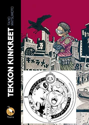 Tekkon Kinkreet: 2ª Edição com Adesivo