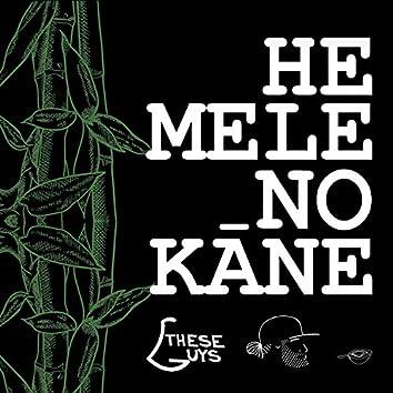 He Mele No Kāne (feat. Kaʻikena Scanlan)