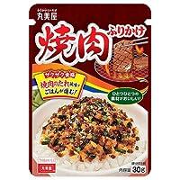 丸美屋 焼肉ふりかけ 30g×10袋入×(2ケース)