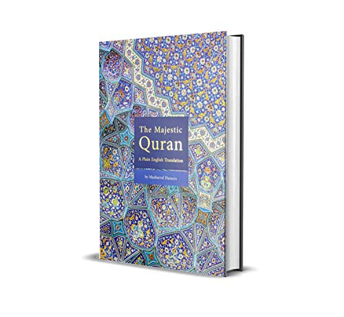 The Majestic Quran Titelbild