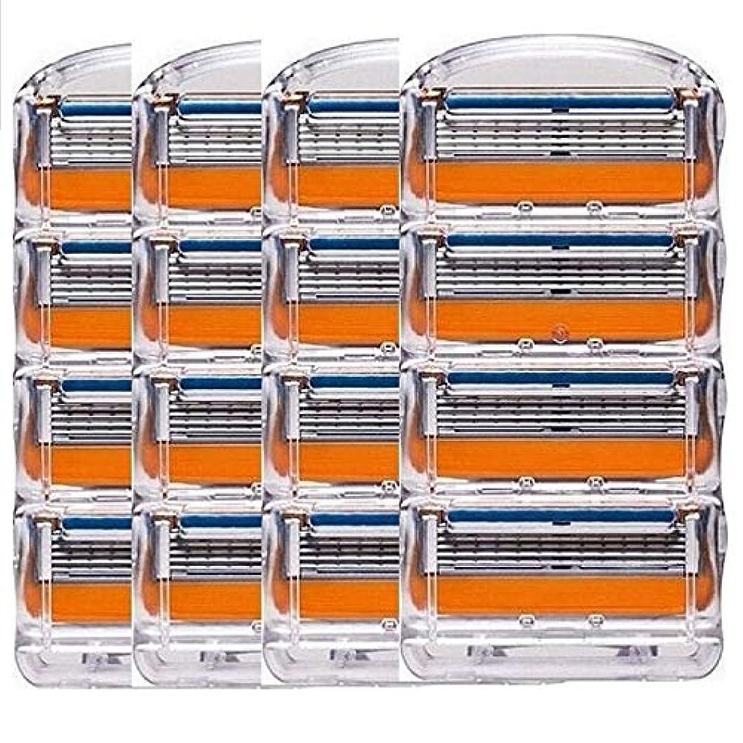 宝ドライバせがむジレット フュージョン用 替刃 互換品 4セット 16個 髭剃り Gillette Fusion プログライド パワー 替え刃 オレンジ