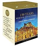 ウィーン国立歌劇場150周年記念DVDボックス(限定盤)