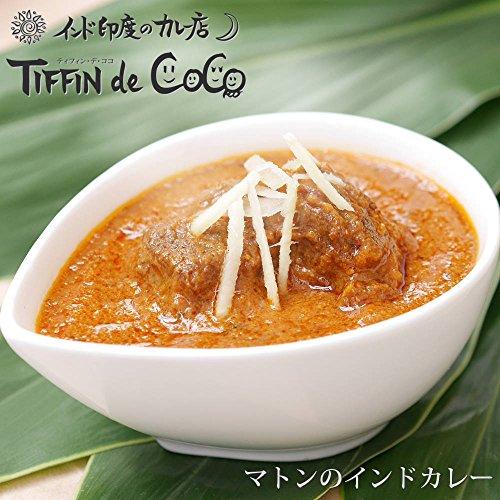 ティフィン・デ・ココの手作りマトンカレー 超激辛 Mutton Curry ☆玉ねぎたっぷり☆