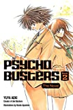PSYCHO BUSTERS THE NOVEL BK 2