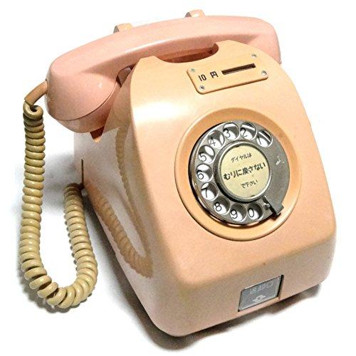 電電公社 674-A1 小型ピンク電話 (特殊簡易公衆電話)