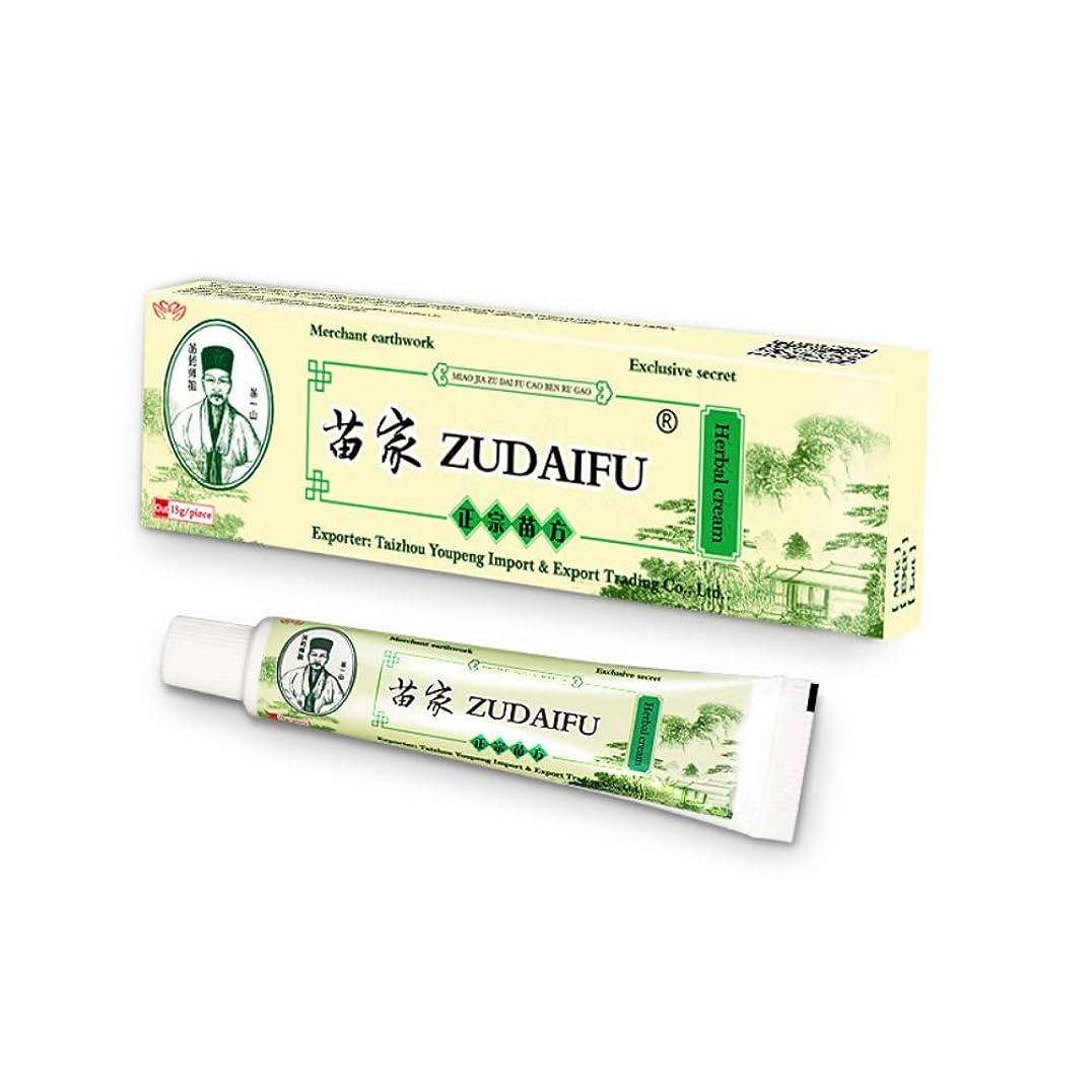 著作権どちらか鯨植物ハーブ 軟膏 漢方薬 天然植物成分 抗菌クリーム かゆみ 湿疹 皮膚炎 痛み対策 Ammbous