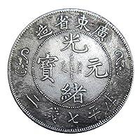Farbe: Wie abgebildet. Material: Messing und Silber. Größe: Ca. 3,9 x 3,9 x 0,3 cm. Verbessere dein Glück, Glück und Feng Shui mit diesen chinesischen Münzen. Jede Münze hat glückliche chinesische Schriftzeichen, um das Wohlbefinden auszudrücken. Glü...
