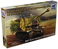 ブロンコモデル 1/35 ドイツ 75mm自走砲Pak40 Auf GW H38/39 オチキス車体 プラモデル CB35004