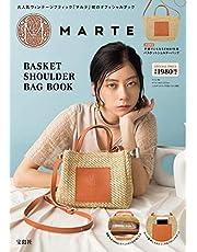 MARTE BASKET SHOULDER BAG BOOK (ブランドブック)