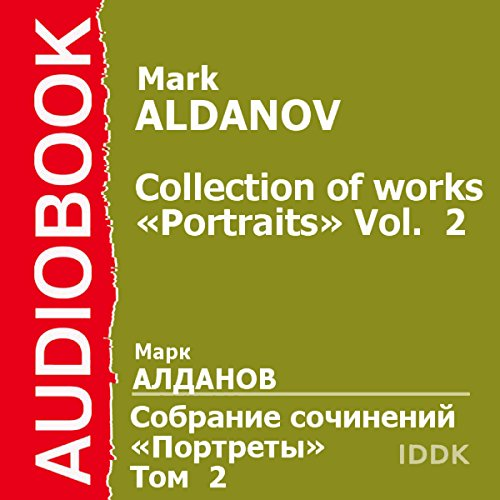 Collection of Works: Portraits, Vol. 2 [Russian Edition] audiobook cover art
