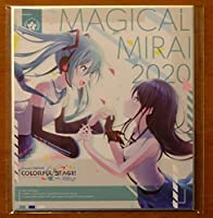 マジカルミライ2020 初音ミク プロジェクトセカイ ミニ色紙