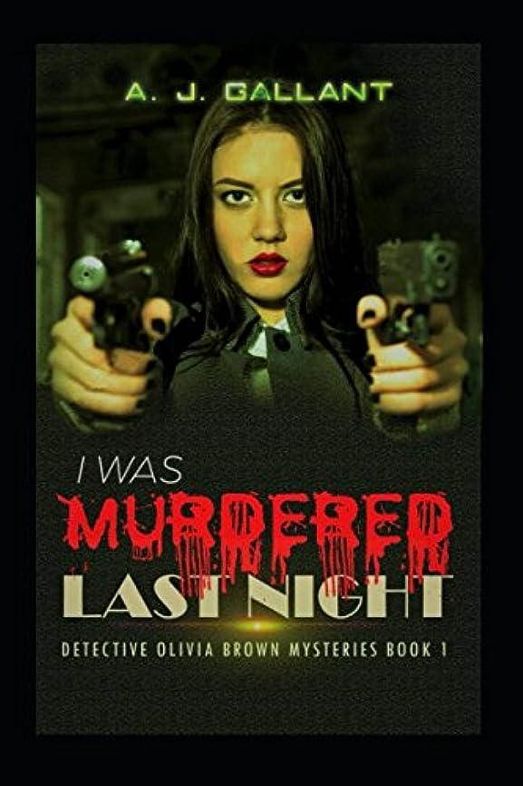 参加者銃汚染されたI Was Murdered Last Night (Detective Olivia Brown Mysteries)