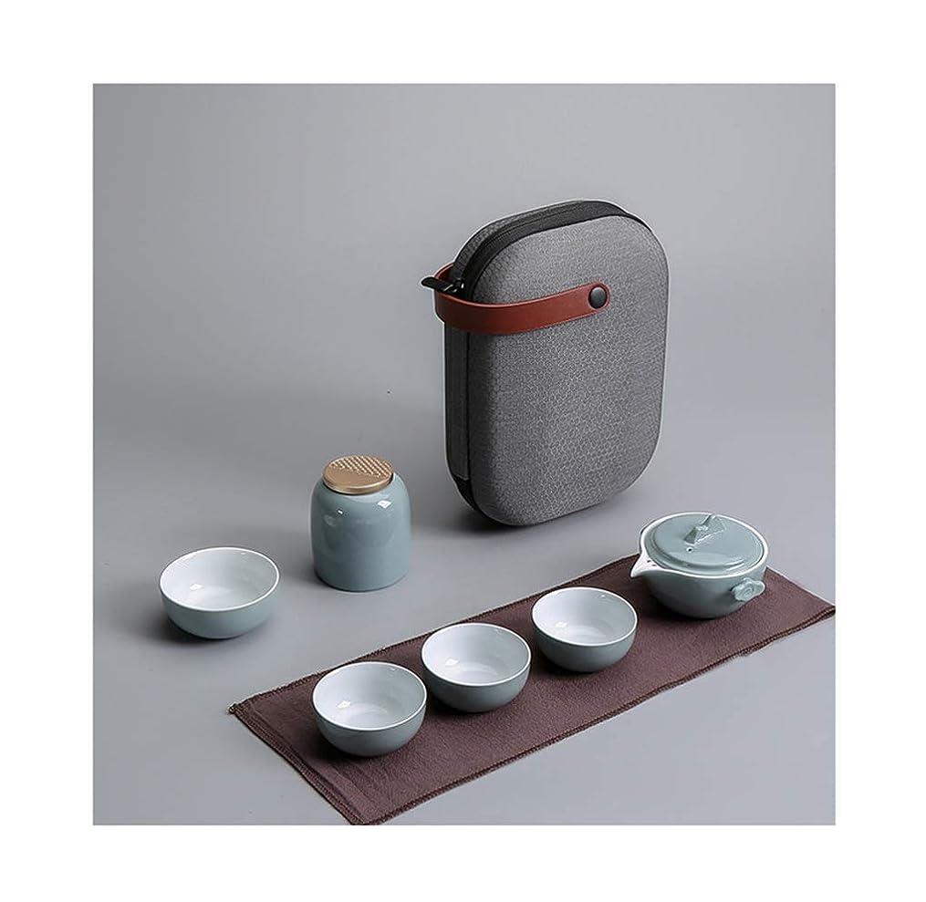 継承バック誰かIVEGLA 旅行ティーセット クイックカップ 茶具セット 茶器セット 茶器 ティーポット 携帯式 軽量 収納バッグ付き シンプルな和風