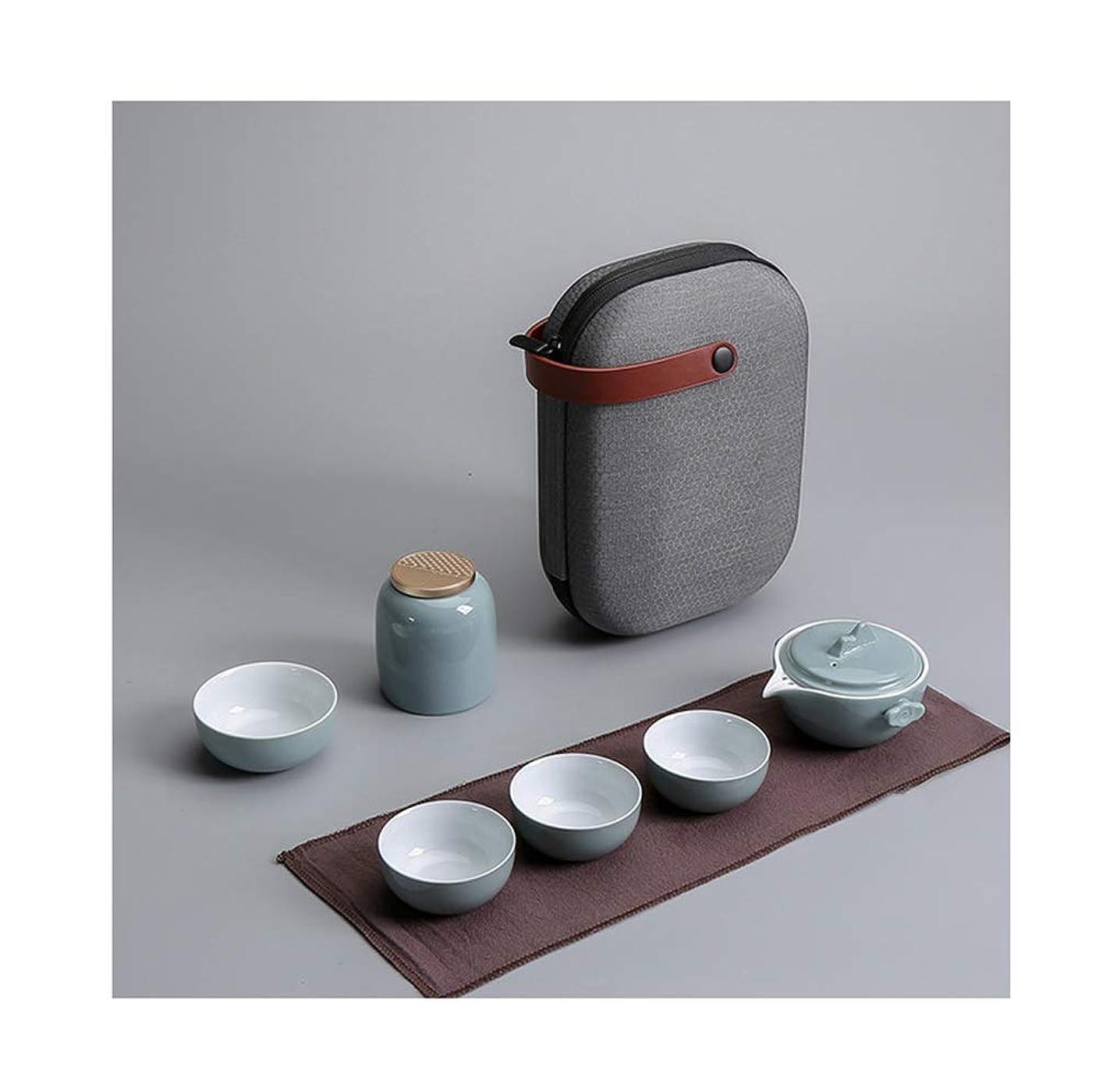 世界近代化ブロッサムIVEGLA 旅行ティーセット クイックカップ 茶具セット 茶器セット 茶器 ティーポット 携帯式 軽量 収納バッグ付き シンプルな和風